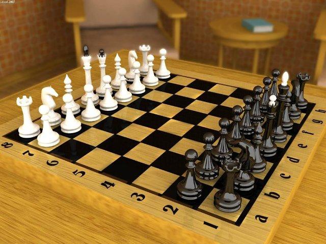 Республиканский шахматный центр