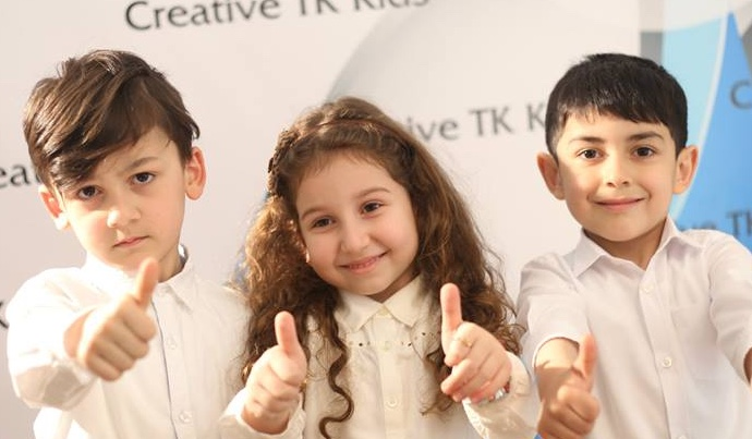 "Центр ""Creative TK Kids"""