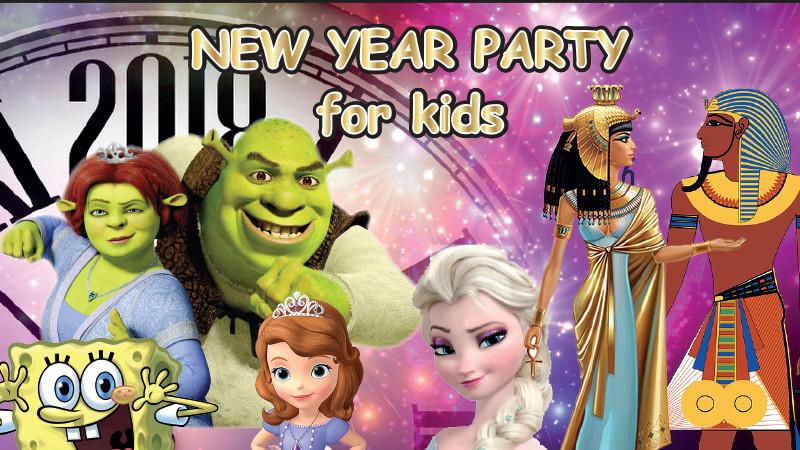 Новогодняя вечеринка в отеле