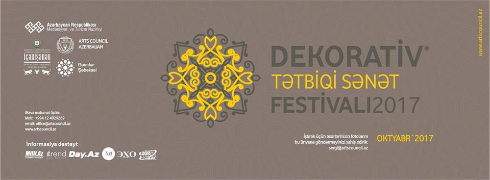 Фестиваль декоративно-прикладного искусства 2017 в Баку