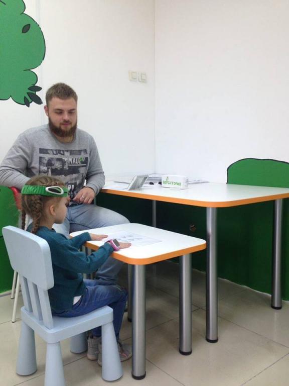 """Диагностический центр """"Вербатория"""""""