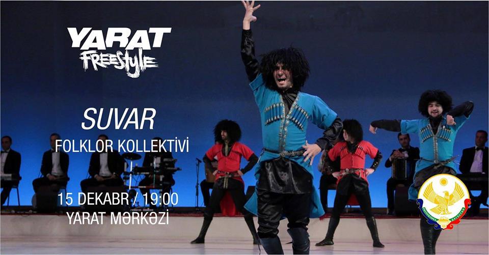 Вечер кавказских танцев в центре