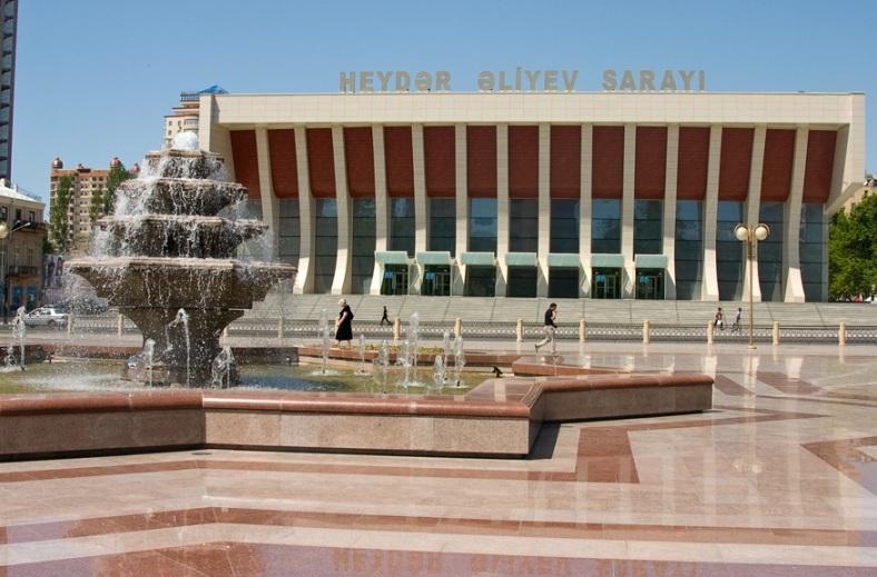 Дворец имени Гейдара Алиева