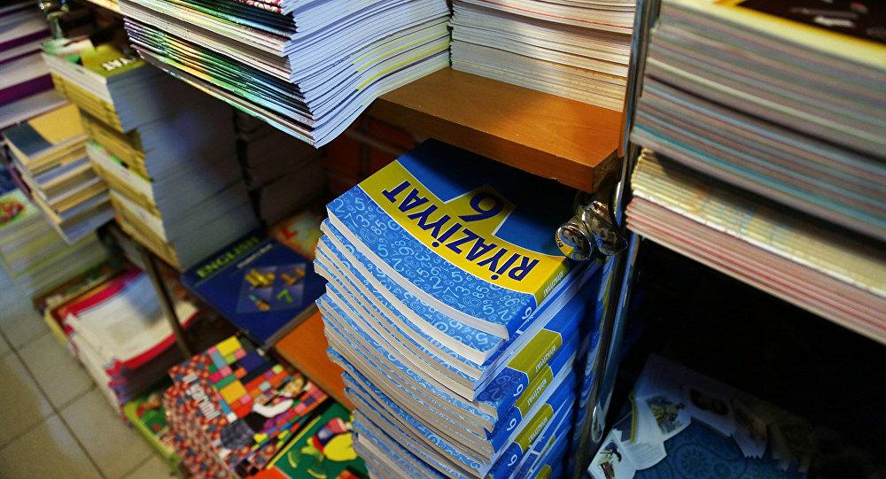 Новые школьные учебники будут розданы до 6 сентября