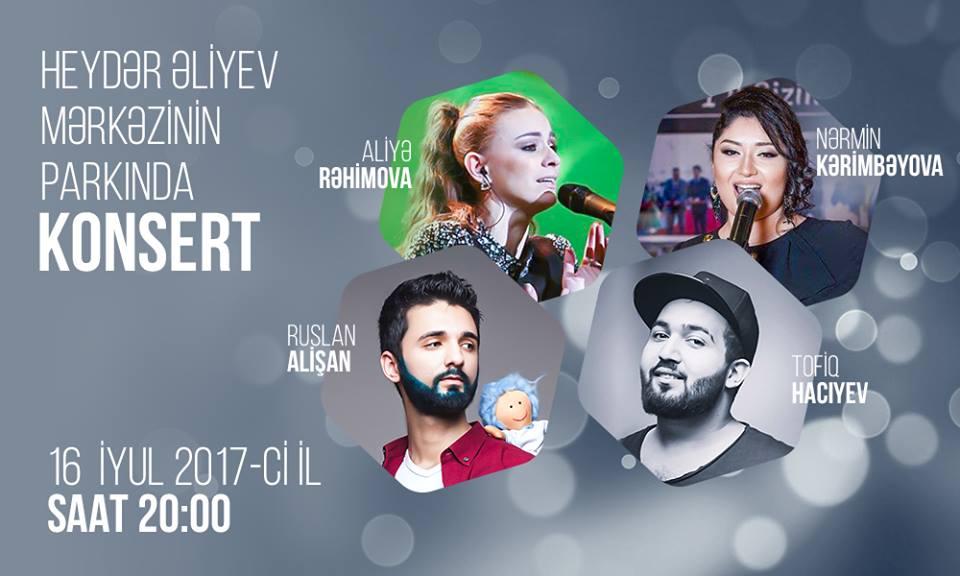 Концерт молодых исполнителей