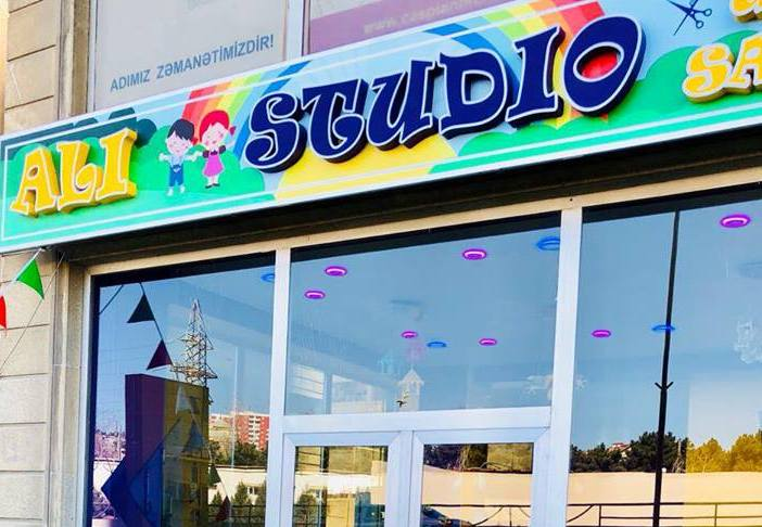 "Салон красоты ""Ali Studio"""
