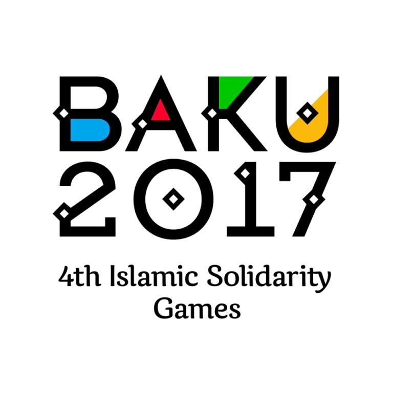 Развлекательная программа с участием символов Исламиады
