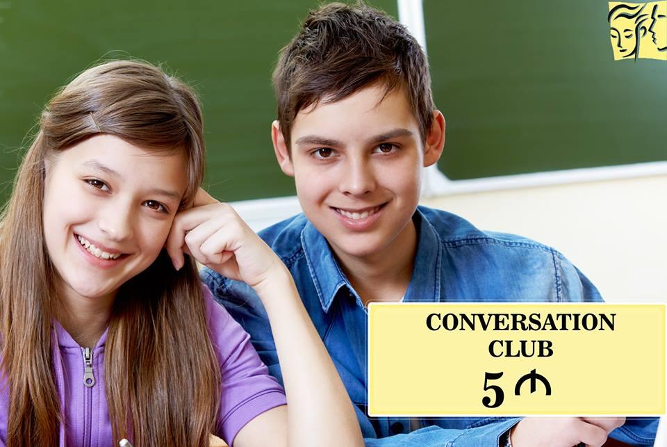 """Conversation club"" для детей"