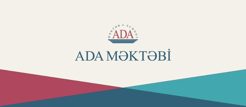 При Университете ADA открывается школа