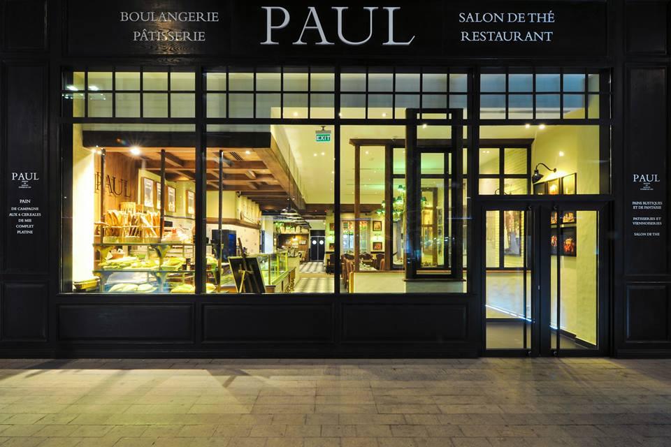 """Ресторан-пекарня """"PAUL"""""""