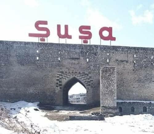 Восстановлен вход в крепость города Шуша