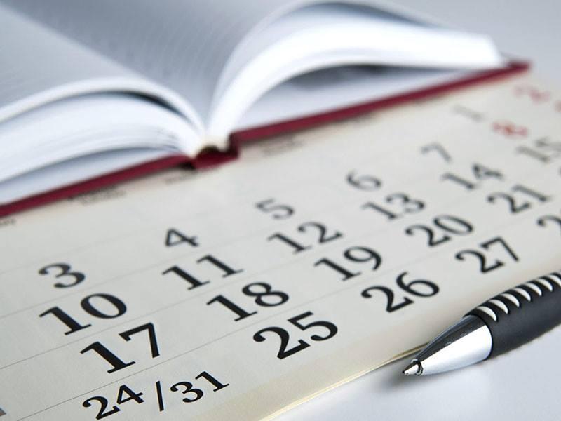 Названы даты нерабочих дней в июне