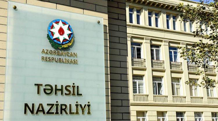 Учебный год в Азербайджане продлевать не будут
