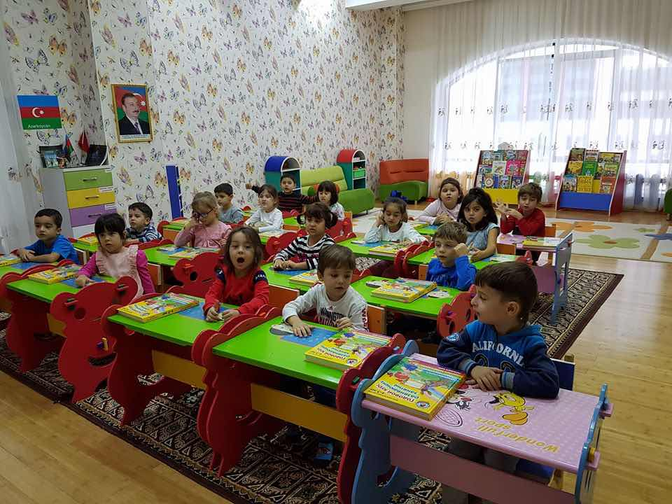 "Детский сад ""Leylək"""