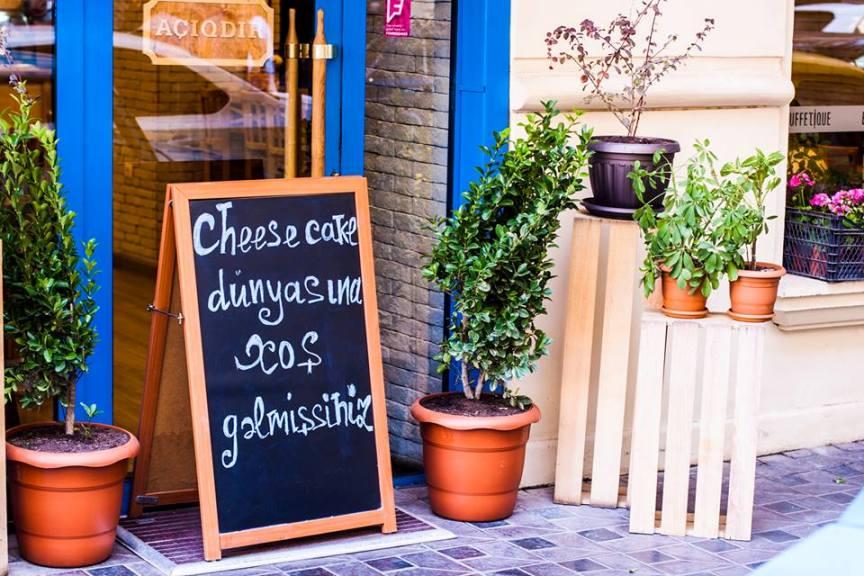 Ресторан-кофейня