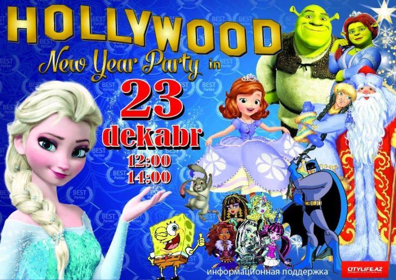 """Новогодняя вечеринка для детей в """"Hollywood"""""""