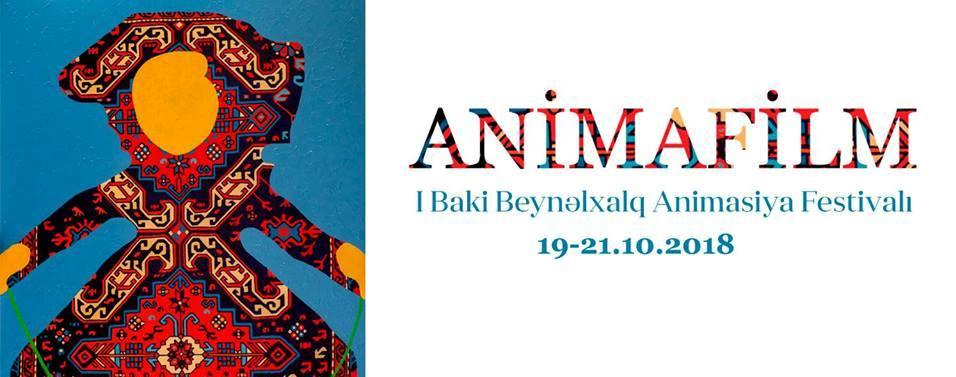 Международный фестиваль анимации в Баку