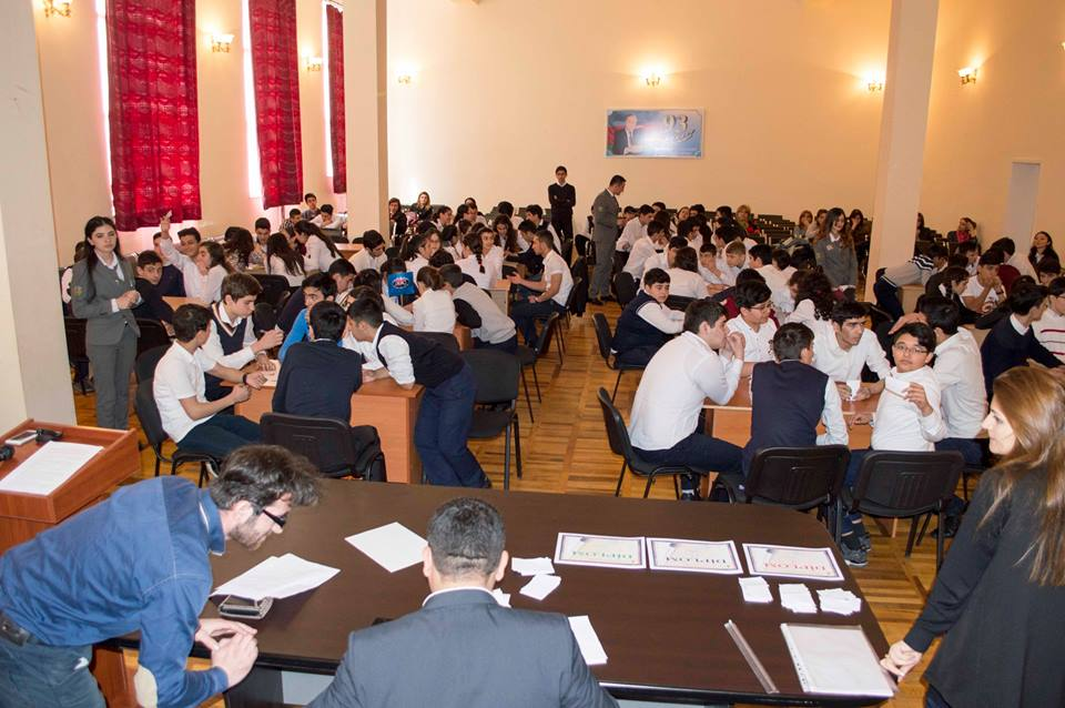 Общенациональный юношеский турнир