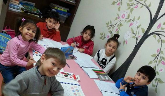 Центр обучения