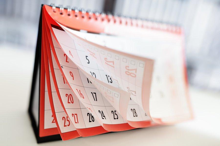 В ноябре в Азербайджане 4 дня подряд будут нерабочими