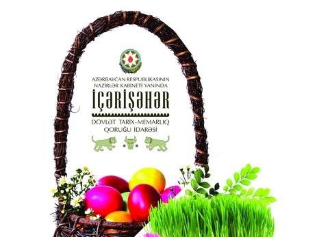 Фестиваль в Ичяри Шяхяр, посвященный празднику Новруз