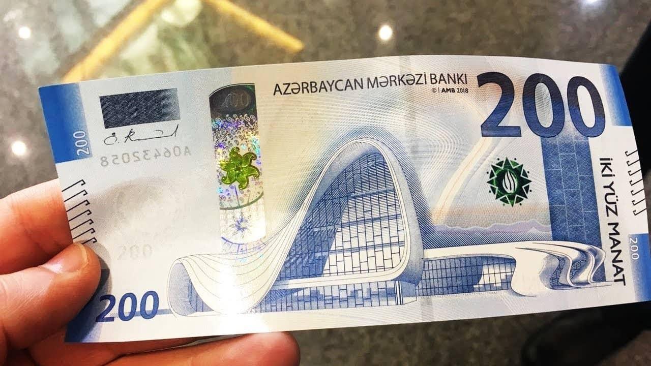 Гражданам снова выплатят по 190 манатов